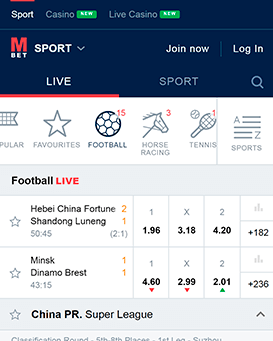 Marathonbet mobile screenshot cover